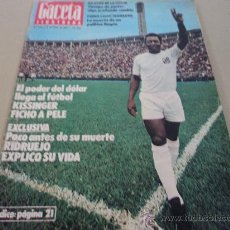 Coleccionismo de Revista Gaceta Ilustrada: PELE EN LA GACETA ILUSTRADA. Lote 29134174