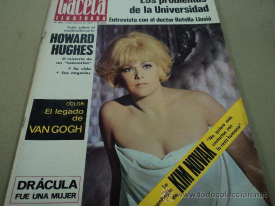 KIM NOVAK Y HOWARD HUGES EN LA GACETA ILUSTRADA (Coleccionismo - Revistas y Periódicos Modernos (a partir de 1.940) - Revista Gaceta Ilustrada)