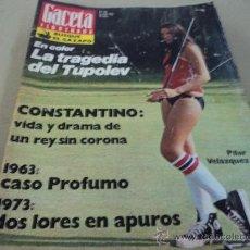 Coleccionismo de Revista Gaceta Ilustrada: PILAR VELAZQUEZ XXXIV DESFILE DE LA VICTORIA, TUPOLEV 144 CONSTANTINO REY. Lote 29134976