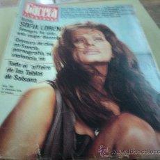 Coleccionismo de Revista Gaceta Ilustrada: SOFIA LOREN, CENSURA EN EL CINE, BANGKOK, DON CICUTA. Lote 29135023