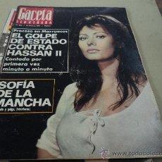 Coleccionismo de Revista Gaceta Ilustrada: SOFIA LOREN GOLPE DE ESTADO CONTRA HASSAN SEGUNDO INDIRA GANDHI. Lote 29135064