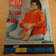 Coleccionismo de Revista Gaceta Ilustrada: REVISTA GACETA ILUSTRADA - SOFIA LOREN Nº521 - AÑO 1966 . Lote 29200197