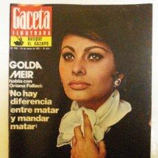 Coleccionismo de Revista Gaceta Ilustrada: GACETA ILUSTRADA - 18 DE MARZO DE 1973 -. Lote 31255505