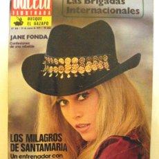 Coleccionismo de Revista Gaceta Ilustrada: GACETA ILUSTRADA - 25 DE MARZO DE 1973 -. Lote 31256030