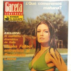 Coleccionismo de Revista Gaceta Ilustrada: GACETA ILUSTRADA - 1 DE JULIO DE 1973 -. Lote 31256062