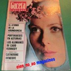 Coleccionismo de Revista Gaceta Ilustrada: GACETA ILUSTRADA Nº 665/1969 CATHERINE DENEUVE~PREMIO NOBEL~AVIACION CAZA F-5~SUBMARINISMO~ASTURIAS. Lote 33589786