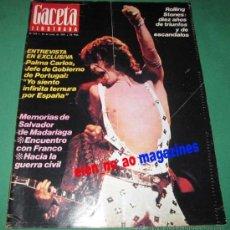 Coleccionismo de Revista Gaceta Ilustrada: GACETA ILUSTRADA Nº 924/1974 ROLLING STONES~HAITI~MUNDIAL FUTBOL ALEMANIA~MIGUEL ANGEL ASTURIAS. Lote 33610193