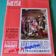 Coleccionismo de Revista Gaceta Ilustrada: GACETA ILUSTRADA Nº 428/1964 EXTRA NAVIDAD 220 PAG ~LINDA BAKER~RITA PAVONE~LLEIDA~MATA HARI. Lote 33612460