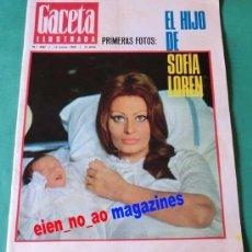 Coleccionismo de Revista Gaceta Ilustrada: GACETA ILUSTRADA Nº 640/1969~SOPHIA LOREN~SOLEDAD MIRANDA~ALVARO CUNQUEIRO~FLORIANO BODINI~KAMIKAZES. Lote 33613355