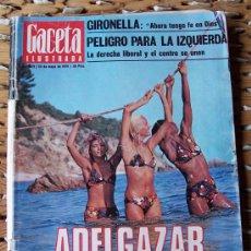 Coleccionismo de Revista Gaceta Ilustrada: LA GACETA ILUSTRADA - Nº 1025 - 1976. Lote 34372478