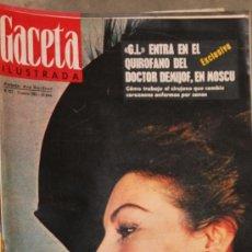 Coleccionismo de Revista Gaceta Ilustrada: GACETA ILUSTRADA - 12-1-1963 AVA GARDNER. Lote 34585785