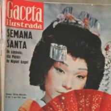 Coleccionismo de Revista Gaceta Ilustrada: GACETA ILUSTRADA - 21-4-1962 SHIRLEY MACLAINE. Lote 34586077