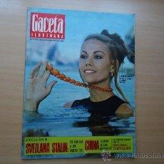 Coleccionismo de Revista Gaceta Ilustrada: REVISTA GACETA ILUSTRADA - CLAUDINE AUGER -. Lote 37490015
