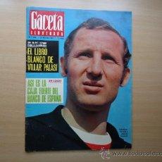 Coleccionismo de Revista Gaceta Ilustrada: REVISTA GACETA ILUSTRADA - EL FUTBOLISTA GALLEGO - AÑO 1968 . Lote 37796613