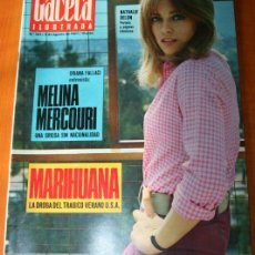 Coleccionismo de Revista Gaceta Ilustrada: REVISTA GACETA ILUSTRADA 565 - 6 DE AGOSTO 1967 - NATHALIE DELON - GUERRA DE VIETNAM - MARIHUANA. Lote 37573247
