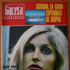Coleccionismo de Revista Gaceta Ilustrada: GACETA ILUSTRADA 561 9 JULIO 1967 - ASSUAN, ACCIDENTE Y MUERTE DE JAYNE MANSFIELD, HELENIO HERRERA. Lote 37597843