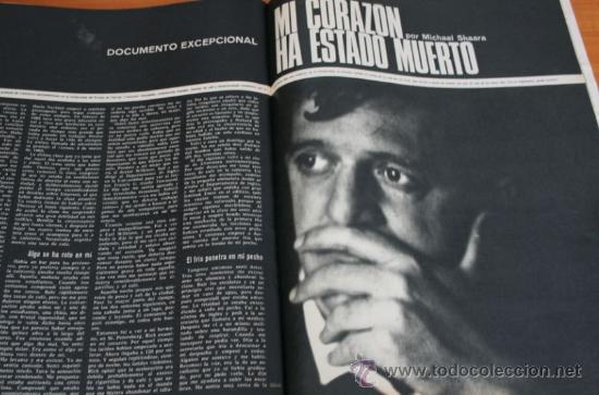 Coleccionismo de Revista Gaceta Ilustrada: GACETA ILUSTRADA 867 1973 - ULTIMO CAPITULO DE MUERTE EN LA TARDE, LUNAR ORBITER, CORAZON PARADO - Foto 4 - 37653482