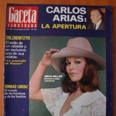 Coleccionismo de Revista Gaceta Ilustrada: GACETA ILUSTRADA 907 1974 - MIRTA MILLER, FERNANDEZ OCHOA, CARLOS ARIAS GOBIERNO, TELETERMOGRAFIA. Lote 37659686