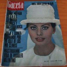 Coleccionismo de Revista Gaceta Ilustrada: GACETA ILUSTRADA 487 1966 AVION FANTASMA TRIPULADO POR UN MUERTO URSS GUERRA SOFIA LOREN EMBARAZADA . Lote 37725635
