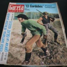Coleccionismo de Revista Gaceta Ilustrada: GACETA ILUSTRADA 751 1971, EL CORDOBES, TUMBA SOLDADO ANTONIO MANCEBO EN RIGA, MARTIN PERARNAU . Lote 37760993