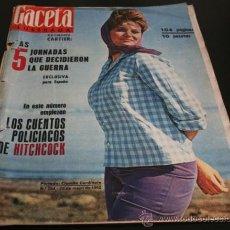 Coleccionismo de Revista Gaceta Ilustrada: GACETA ILUSTRADA 294 1962, EL POLARIS, SALAN, AZCARATE, ARIÑO I, BOB HOPE, CLAUDIA CARDINALE. Lote 37787254