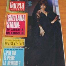 Coleccionismo de Revista Gaceta Ilustrada: GACETA ILUSTRADA 548 1967, SUPLEMENTO 20 CARTAS A UN AMIGO STALIN, LUIS BUÑUEL, EJERCICIOS D MEMORIA. Lote 37798111