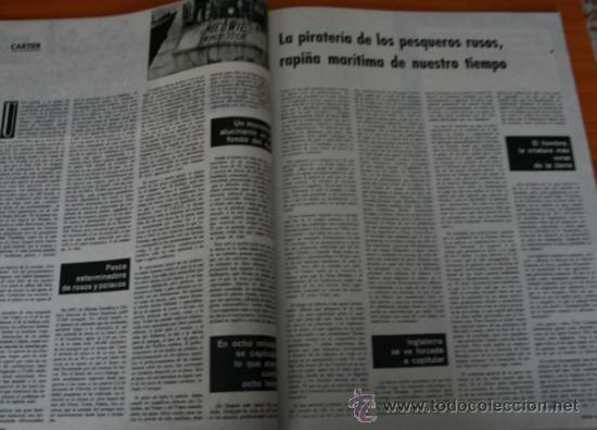 Coleccionismo de Revista Gaceta Ilustrada: GACETA ILUSTRADA 322 1962, TORERO EL CARACOL, GUANTES CORTADOS, WEST SIDE STORY EN MADRID - Foto 8 - 37863475