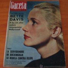Coleccionismo de Revista Gaceta Ilustrada: GACETA ILUSTRADA 322 1962, TORERO EL CARACOL, GUANTES CORTADOS, WEST SIDE STORY EN MADRID. Lote 37863475