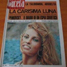 Coleccionismo de Revista Gaceta Ilustrada: GACETA ILUSTRADA 485 1966, TALIDOMIDA ABSUELTA, FRANCO EN BURDEOS, CINE, LA LUNA, G.R.U, . Lote 37863942