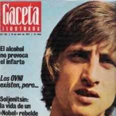 Coleccionismo de Revista Gaceta Ilustrada: JOHAN CRUYFF PORTADA DE GACETA ILUSTRADA 1974. Lote 38060059
