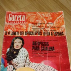 Coleccionismo de Revista Gaceta Ilustrada: GACETA ILUSTRADA - Nº 547 - 2 ABRIL 1967 - 15 PTAS- PESTE EN ESPAÑA - AUTOPISTAS CATALUÑA -M LAFORET. Lote 40680240
