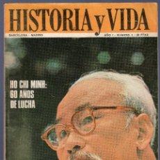 Coleccionismo de Revista Gaceta Ilustrada: REVISTA MENSUAL, HISTORIA Y VIDA Nº 5 AÑO I. EDITADA POR GACETA ILUSTRADA, S.A. AGOSTO 1968. . Lote 40690510