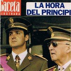 Coleccionismo de Revista Gaceta Ilustrada: GACETA ILUSTRADA LA HORA DEL PRÍNCIPE 9 DE NOVIEMBRE DE 1975 . Lote 45011269