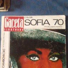 Coleccionismo de Revista Gaceta Ilustrada: SOFIA LOREN 70. Lote 46787167