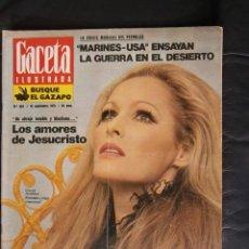 Coleccionismo de Revista Gaceta Ilustrada: URSULA ANDRESS - LA GUERRA POR LAS CINTAS DE NIXON - CRUYFF-LIZA MINNELLI. Lote 47254208