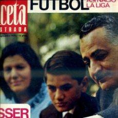 Coleccionismo de Revista Gaceta Ilustrada: GACETA ILUSTRADA 13 SEPTIEMBRE 1970 - NASSER. Lote 50136728