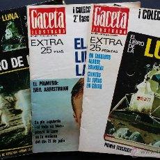 Coleccionismo de Revista Gaceta Ilustrada: TRES NÚMEROS EXTRA DE LA GACETA ILUSTRADA DE 1969. 3 FASCÍCULOS EL LIBRO DE LA LUNA .. Lote 50440603