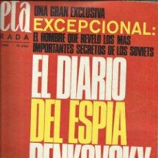 Coleccionismo de Revista Gaceta Ilustrada: GACETA ILUSTRADA. 5 NÚMEROS ENCUADERNADOS. MADRID. 1966 Y 1967. Lote 52127666
