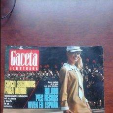 Coleccionismo de Revista Gaceta Ilustrada: REVISTA GACETA ILUSTRADA N° 513 .PORTADA MARY QUANT.MINIFALDA. Lote 54391534