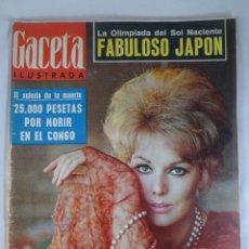 Coleccionismo de Revista Gaceta Ilustrada: REVISTA GACETA ILUSTRADA Nº 419. 17 OCTUBRE 1964. KIM NOVAK PORTADA - OLIMPIADA JAPÓN - MORIR CONGO. Lote 55364428