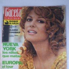 Coleccionismo de Revista Gaceta Ilustrada: REVISTA GACETA ILUSTRADA Nº 883 SEPTIEMBRE 1973 CLAUDIA CARDINALE PORTADA, NUEVA YORK BRONX. Lote 55364712