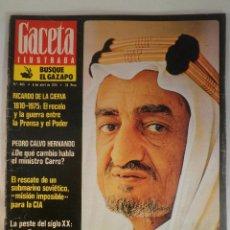 Collectionnisme de Magazine Gaceta Ilustrada: REVISTA GACETA ILUSTRADA Nº 965 6 ABRIL 1975- ASESINATO FAISAL ARABIA - GRIPE - RICARDO DE LA CIERVA. Lote 55364825