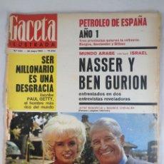 Coleccionismo de Revista Gaceta Ilustrada: REVISTA GACETA ILUSTRADA Nº 450. 22 MAYO 1965. MANSFIELD - M. CHEVALIER PORTADA- NASSER BEN GURION. Lote 55365567