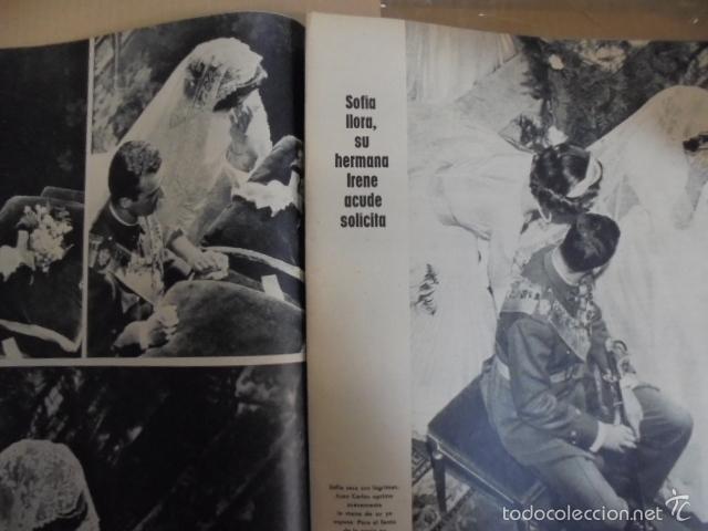 Coleccionismo de Revista Gaceta Ilustrada: GACETA ILUSTRADA EXTRA MAYO 1962-BODA REAL SOFIA Y JUAN CARLOS - IMPECABLE ESTADO - Foto 3 - 28310770