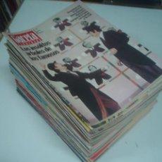 Coleccionismo de Revista Gaceta Ilustrada: GACETA ILUSTRADA AÑO 1977. DEL Nº 1056 AL 1107 (AÑO COMPLETO A FALTA DEL Nº 1084)). Lote 56958153