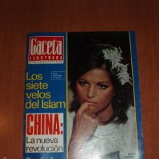 Coleccionismo de Revista Gaceta Ilustrada: GACETA ILUSTRADA Nº 765 AÑO 1971. LOS SIETE VELOS DEL ISLAM, CLAUDIA CARDINALE.... Lote 58154914