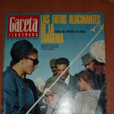 Coleccionismo de Revista Gaceta Ilustrada: GACETA ILUSTRADA Nº 623, AÑO 1968. VEINTE MIL MUERTOS EN PERSIA, EL ENIGMA DEL BOSCO.... Lote 58155535