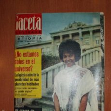 Coleccionismo de Revista Gaceta Ilustrada: REVISTA GACETA ILUSTRADA Nº 336, AÑO 1963. RENATA TEBALDI, IGLESIA ADMITE PLANETAS HABITADOS.... Lote 58216850