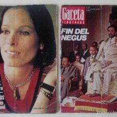 Coleccionismo de Revista Gaceta Ilustrada: DOS REVISTAS GACETA ILUSTRADA DE 1974. Lote 60199527