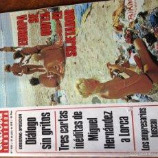 Coleccionismo de Revista Gaceta Ilustrada: GACETA ILUSTRADA 1023 25 DE JULIO 1976. Lote 61476919